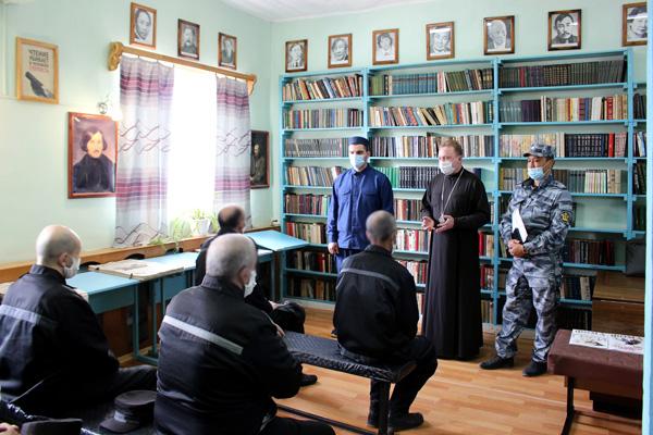 Помощник начальника УФСИН по организации работы с верующими иеромонах Макарий (Золотавин) посетил исправительные учреждения