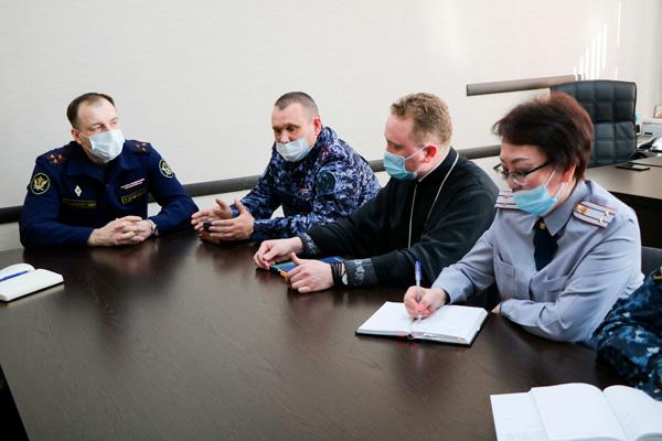 В УФСИН состоялось заседание межрелигиозной рабочей группы