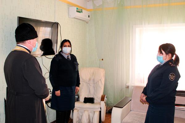 Следственный изолятор посетил помощник начальника УФСИН по организации работы с верующими