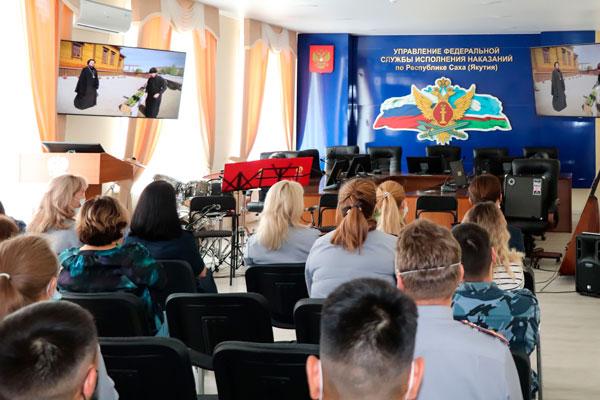 В УФСИН состоялось праздничное мероприятие, приуроченное ко дню памяти святителя Иннокентия